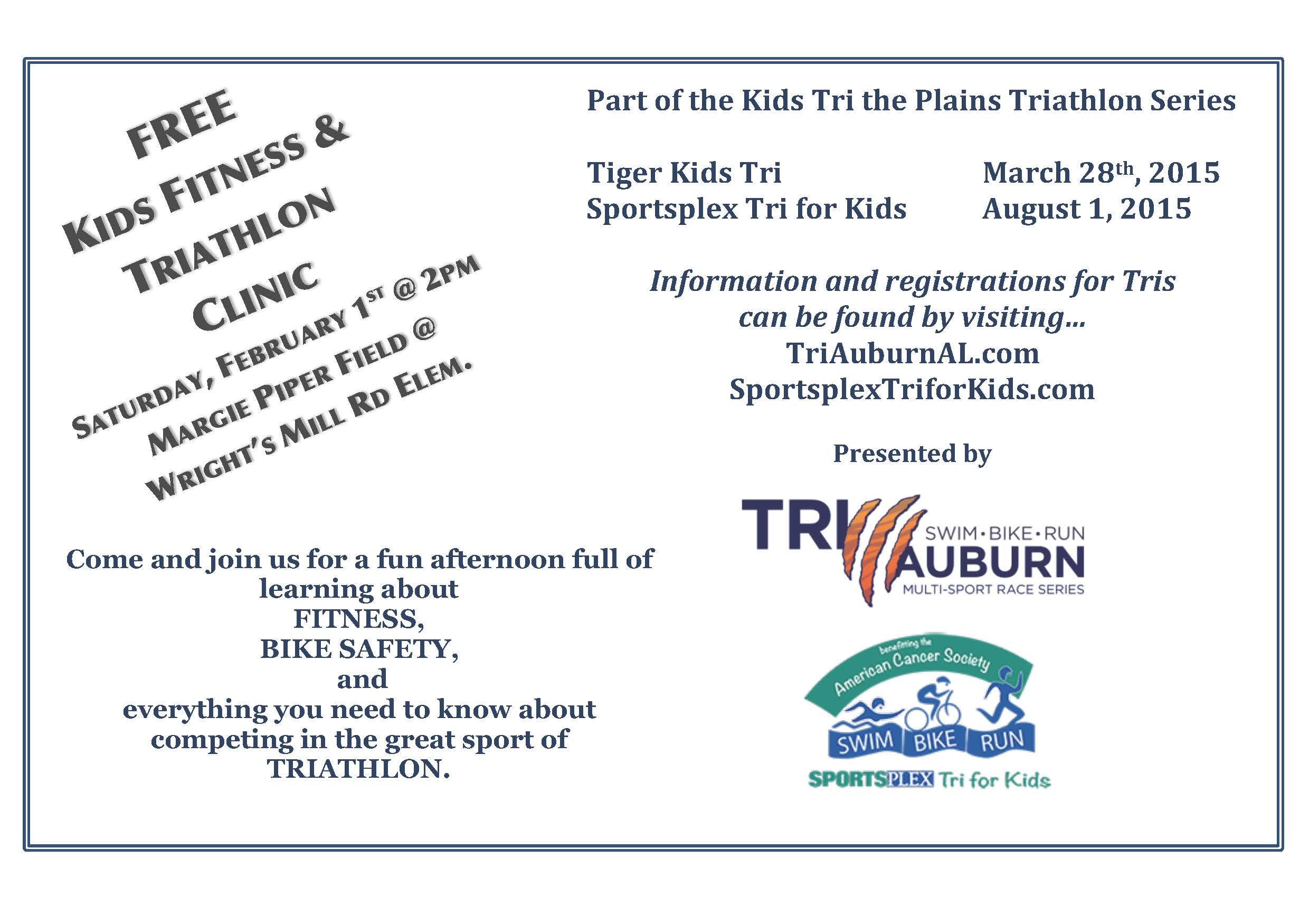 Kids Clinic Flyer 2015 1 section 2